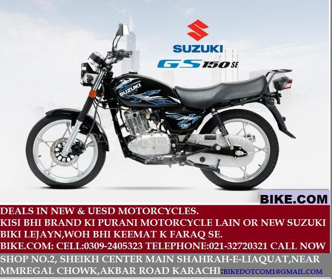 Suzuki GS 150 SE 2018 Image-1