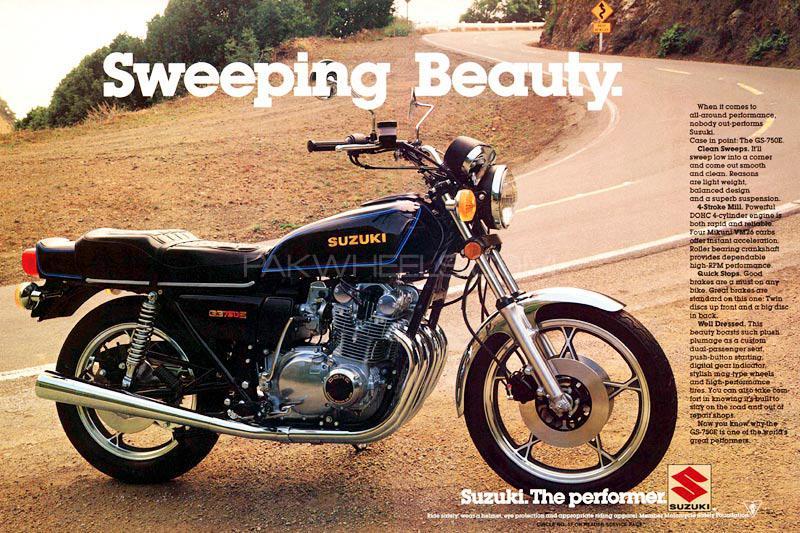 Suzuki GS750 1984 Image-1