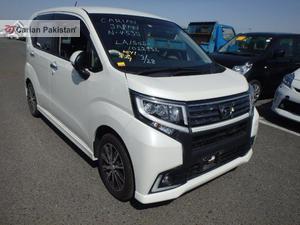 Used Daihatsu Move X 2015