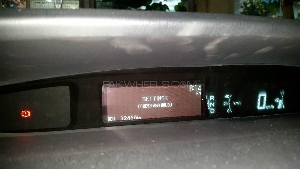 Toyota Prius Language Change (Japanese to English) Image-1