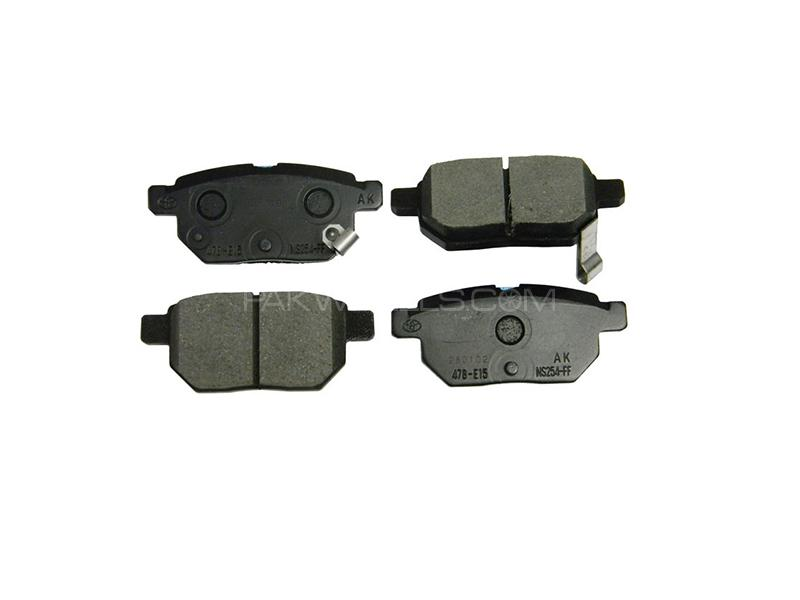 Toyota Corolla 2002-2008 Genuine Rear Disk Pads Image-1