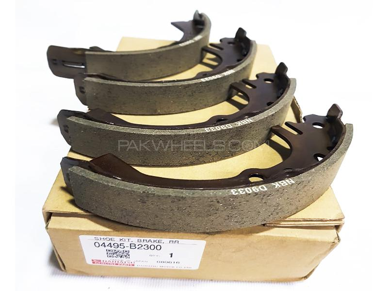 Daihatsu Genuine Brake Shoe Rear For Daihatsu Coure  Image-1