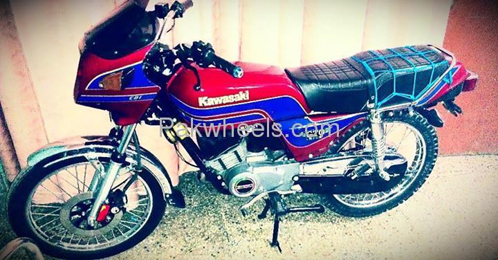Kawasaki GTO 125 1992 Image-6