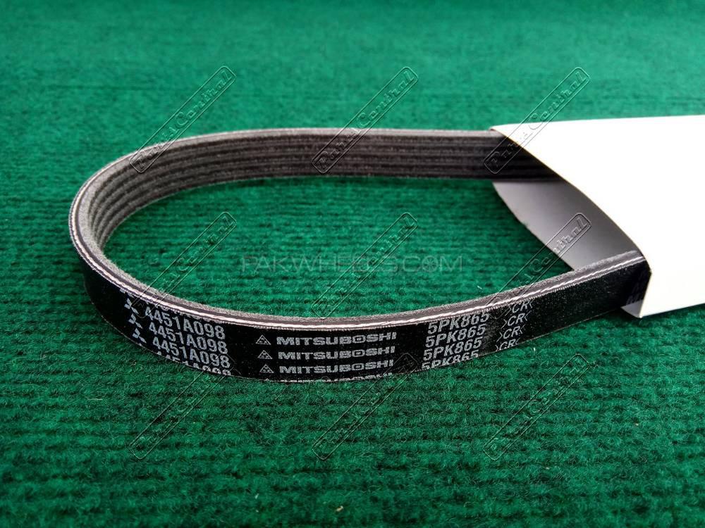 Mitsubishi Genuine Fan Belt Alternator Belt for Lancer, Cedia, Colt Image-1