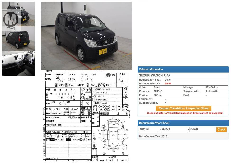 Suzuki Wagon-R 