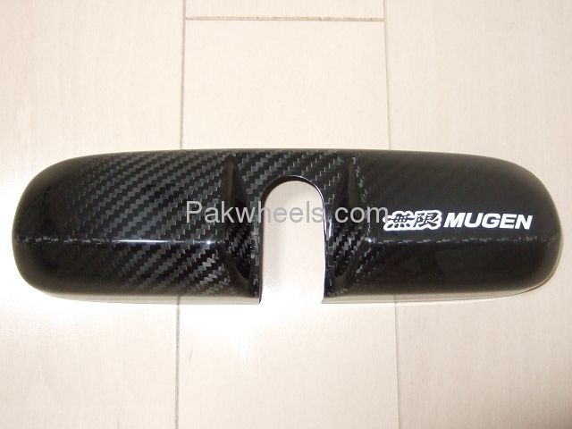 Mugen Carbon Mirror Cover Image-1