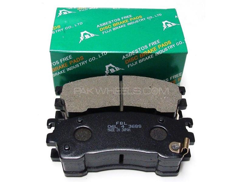 FBL Japan Rear Brake Pads For Toyota Land Cruiser V8 2007-2015 Image-1