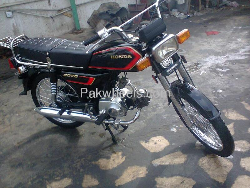 List of Synonyms and Antonyms of the Word: Used Honda 70