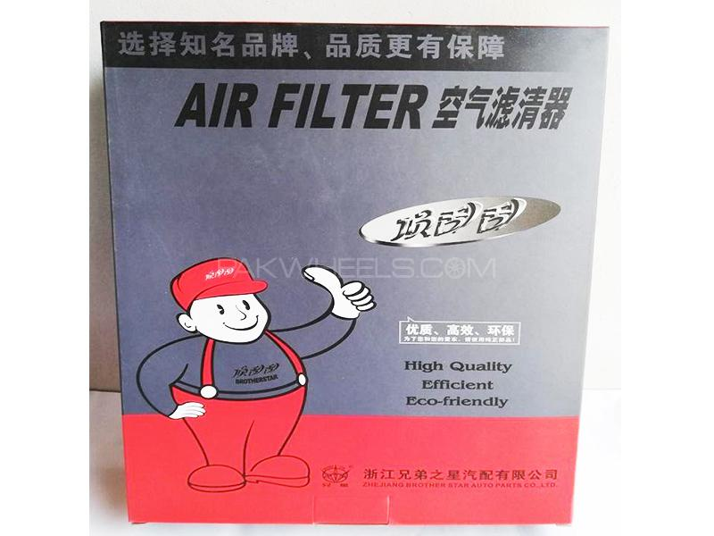 Brother Star Air Filter For Toyota Vitz 2005-2011 Image-1