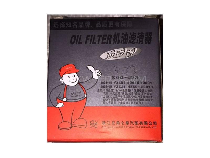 Brother Star Oil Filter For Honda Civic 2013-2016 Image-1