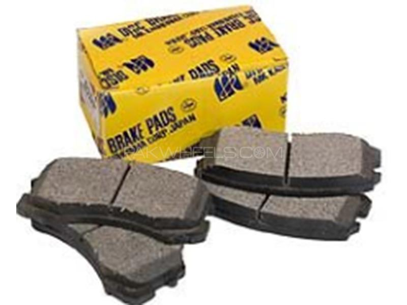 MK Brake Rear Brake Pad For Toyota Corolla 2002-2008 Image-1