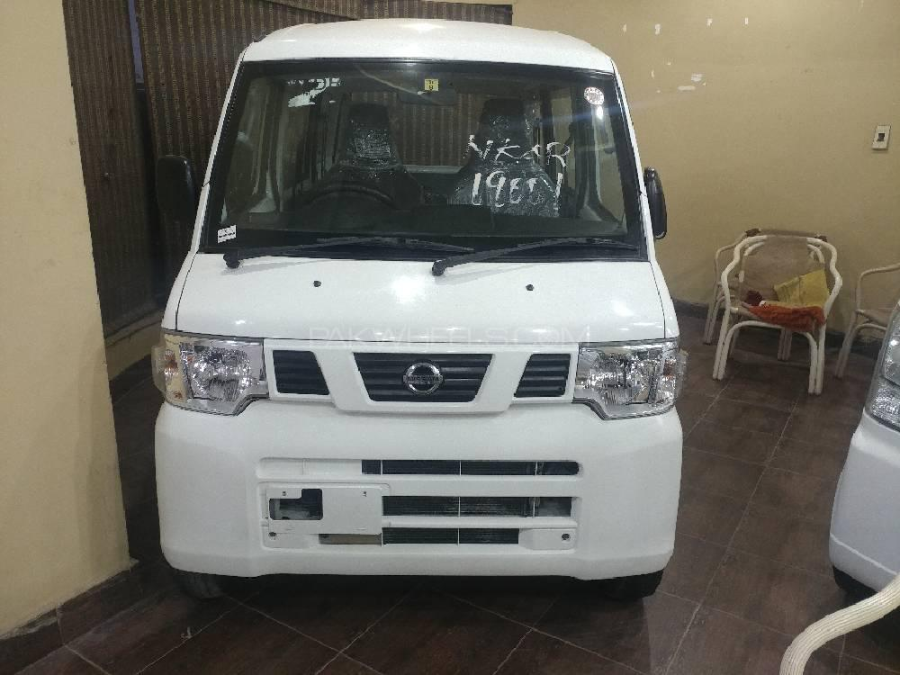 Nissan Other 2013 Image-1