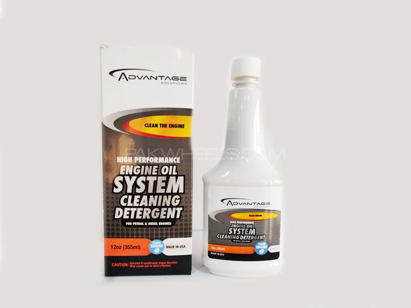 Advantage Engine Oil System Cleaning Detergent Usa Image-1