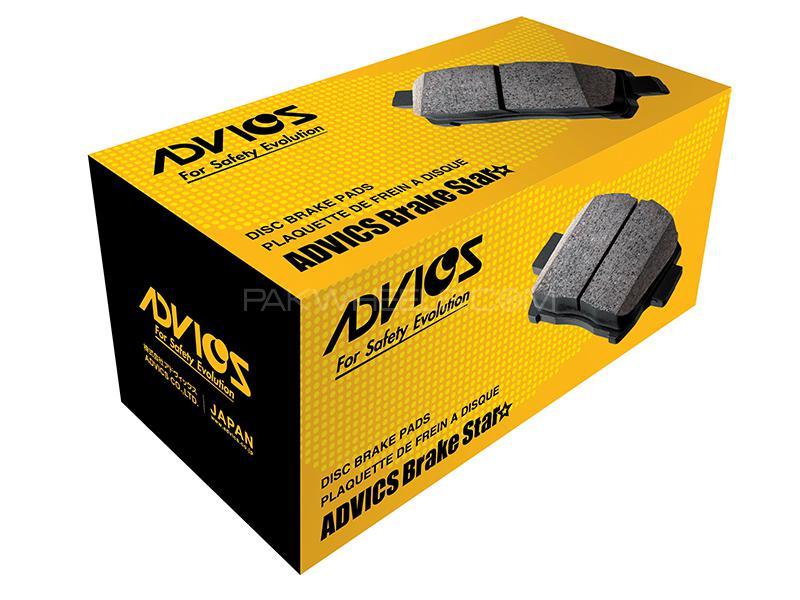 Advics Rear Brake Pads For Honda Civic 2004-2006 - C2N015T Image-1