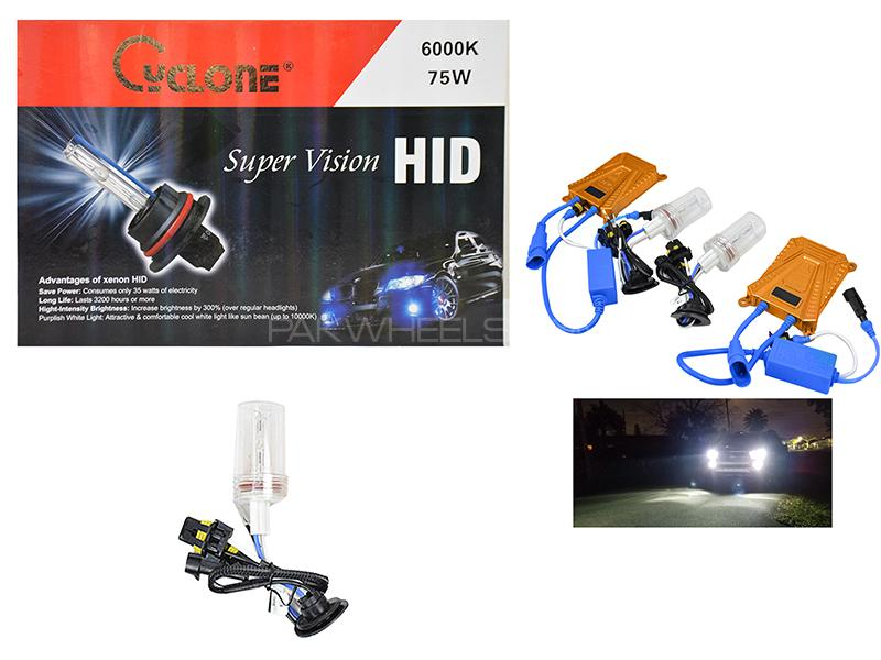 Cyclone Supervision HID 75w 6000k - H1 Image-1