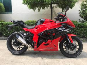 Chinese Motorcycles | Chinese Bikes for Sale in Pakistan