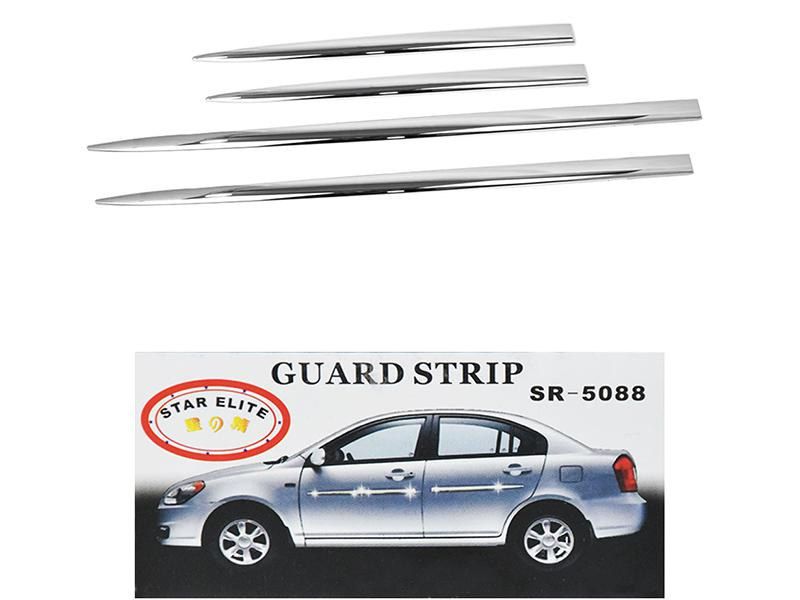 Universal Car Door Guard Strip in Karachi