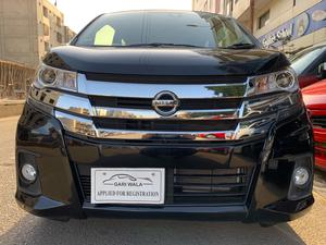 Used Nissan Dayz Highway Star 2015