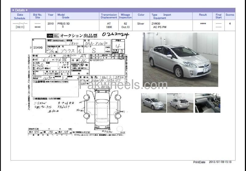 Toyota Prius S 1.8 2010 Image-8