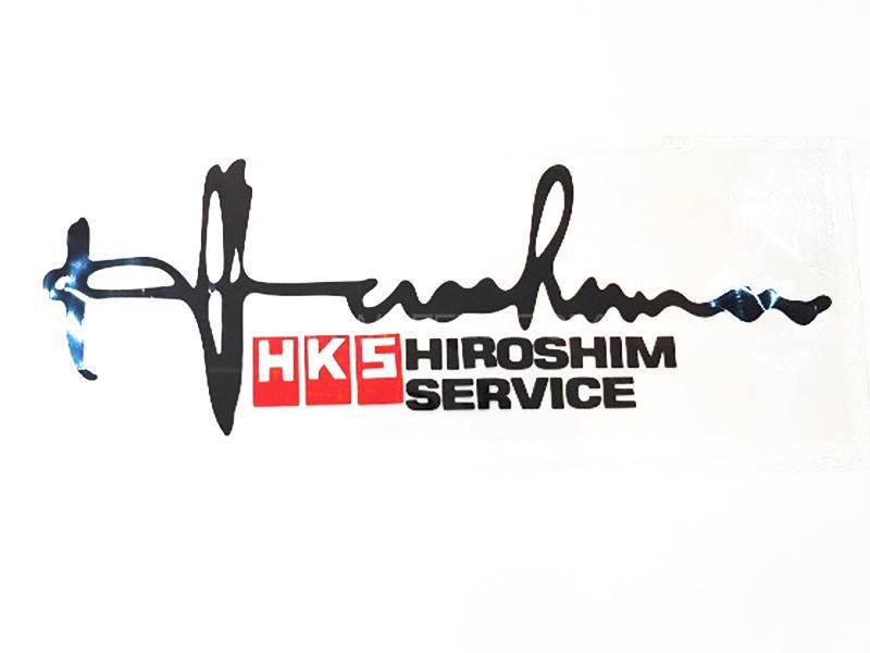 HKS Hiroshim Service Sticker - Black Image-1
