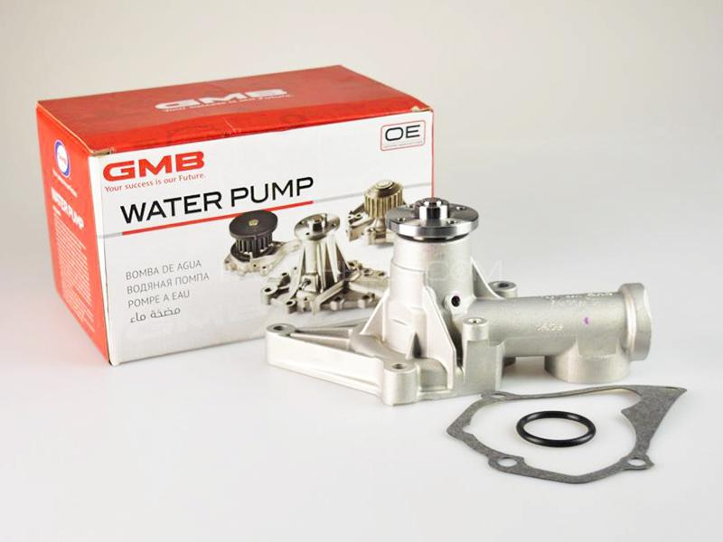 GMB Water Pump For Honda Civic 1996-1999 Image-1