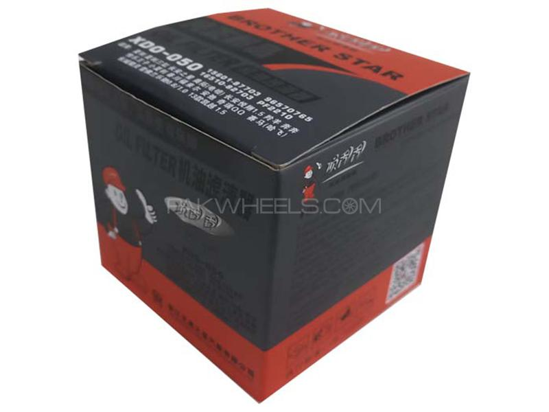 Brother Star Oil Filter For Daihatsu Cuore 2000-2012 Image-1