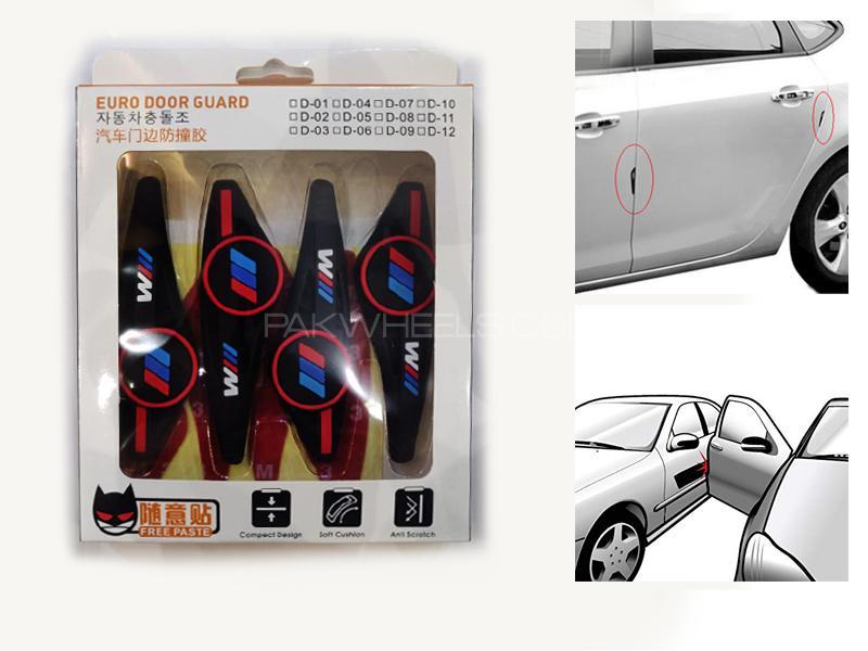 M Power Style 3 Rubber Door Guard 4pcs Image-1