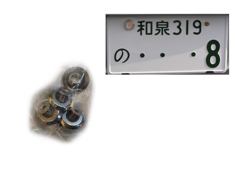 Number Plate Silver Bolts Set  Image-1
