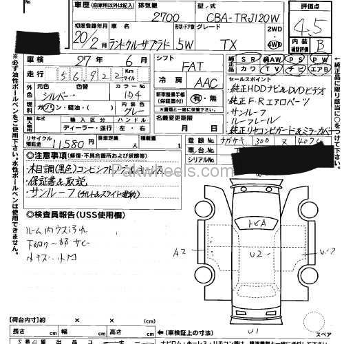 Toyota Prado TX 2.7 2008 Image-4