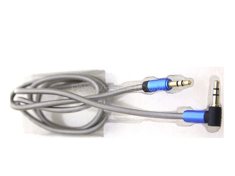 UD Stereo AUX Cable - 1 Meter in Karachi