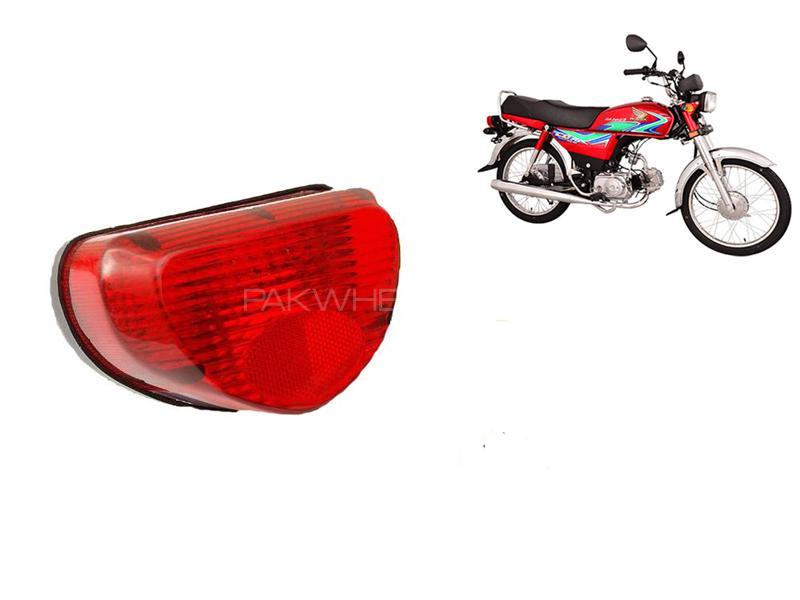 Honda Cd70 Back Light Image-1