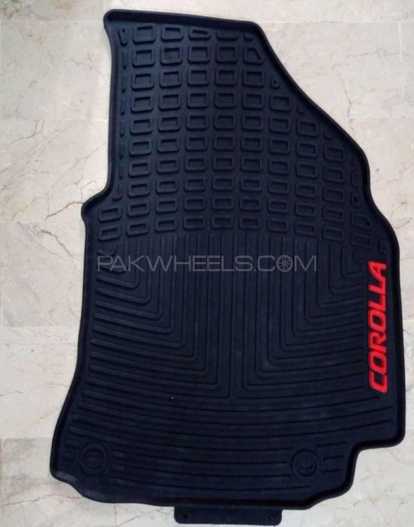 Buy Latex Floor Mats in Karachi | PakWheels