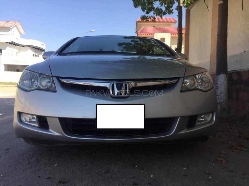 Honda Civic Hybrid 2006