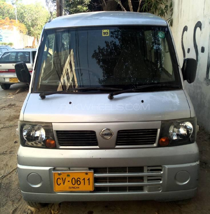 Nissan Clipper 2009 Image-1