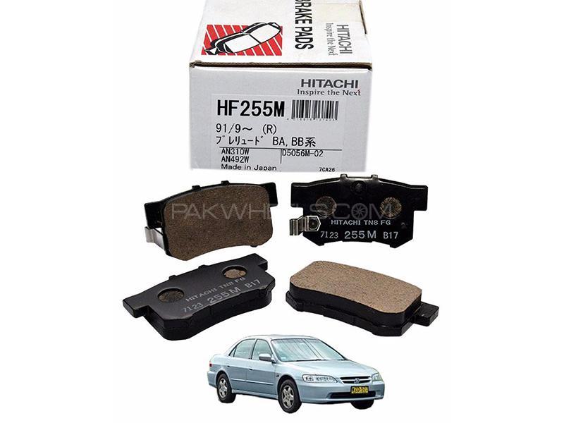 Hitachi Rear Brake Pad For Honda Accord CF 1996-2003 - HF255M in Lahore
