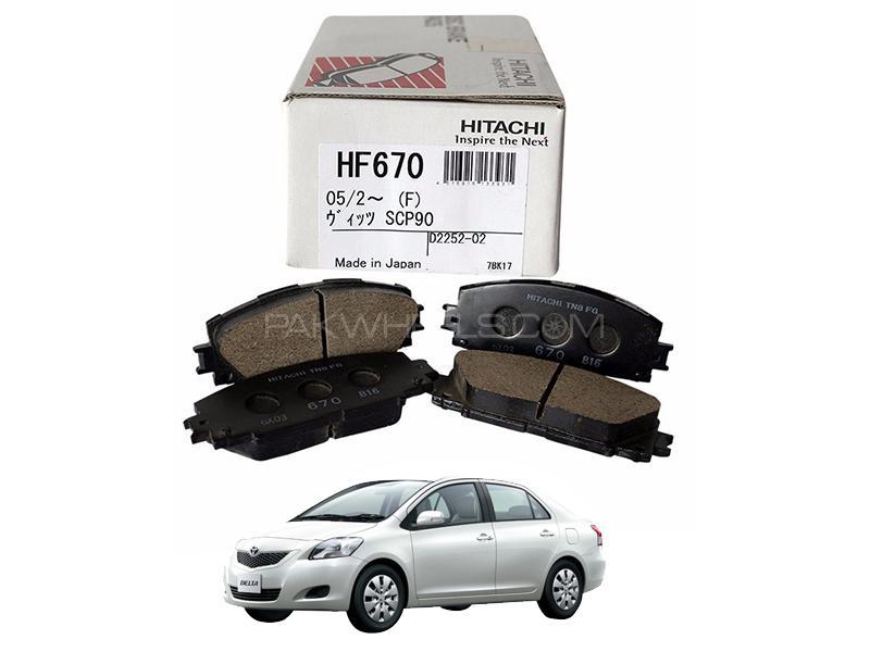 Hitachi Front Brake Pad For Toyota Belta 2005-2012 - HF670 Image-1