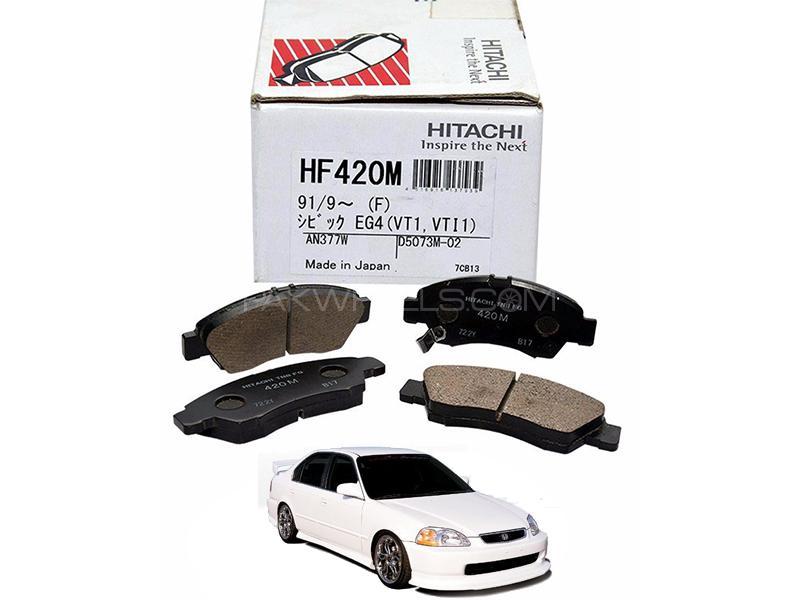 Hitachi Rear Brake Pad For Honda Civic 1996-1999- HF255M Image-1