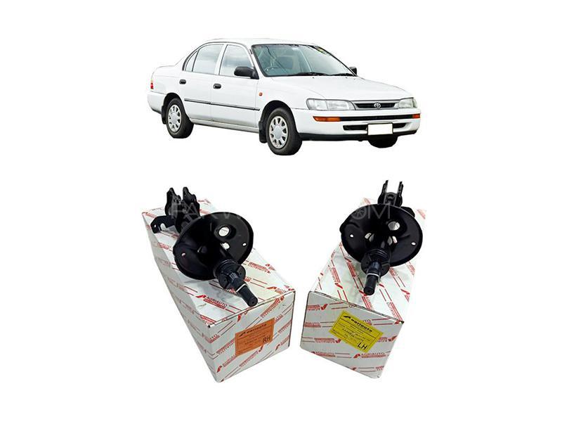 Rear Shock For Toyota Corolla 1995-2002 2pcs - EE100REAR Image-1