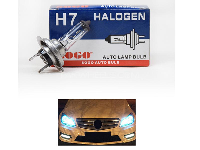 SOGO Halogen Lamp 100W - H7 in Karachi