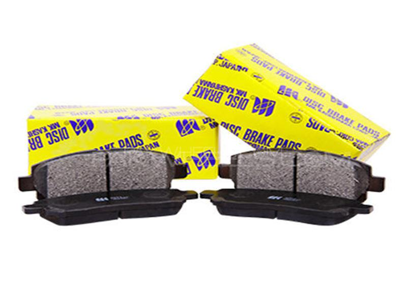 MK Rear Brake Pads For Toyota Camry - D-2219-N/Y Image-1