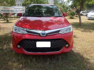 Toyota Corolla Fielder Cars for sale in Pakistan | PakWheels