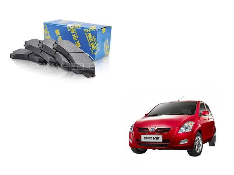 Mk Front Brake Pads Set For Faw v2 2013-2019 Image-1