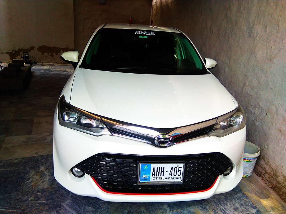 Toyota Corolla Fielder 2016 Image-1