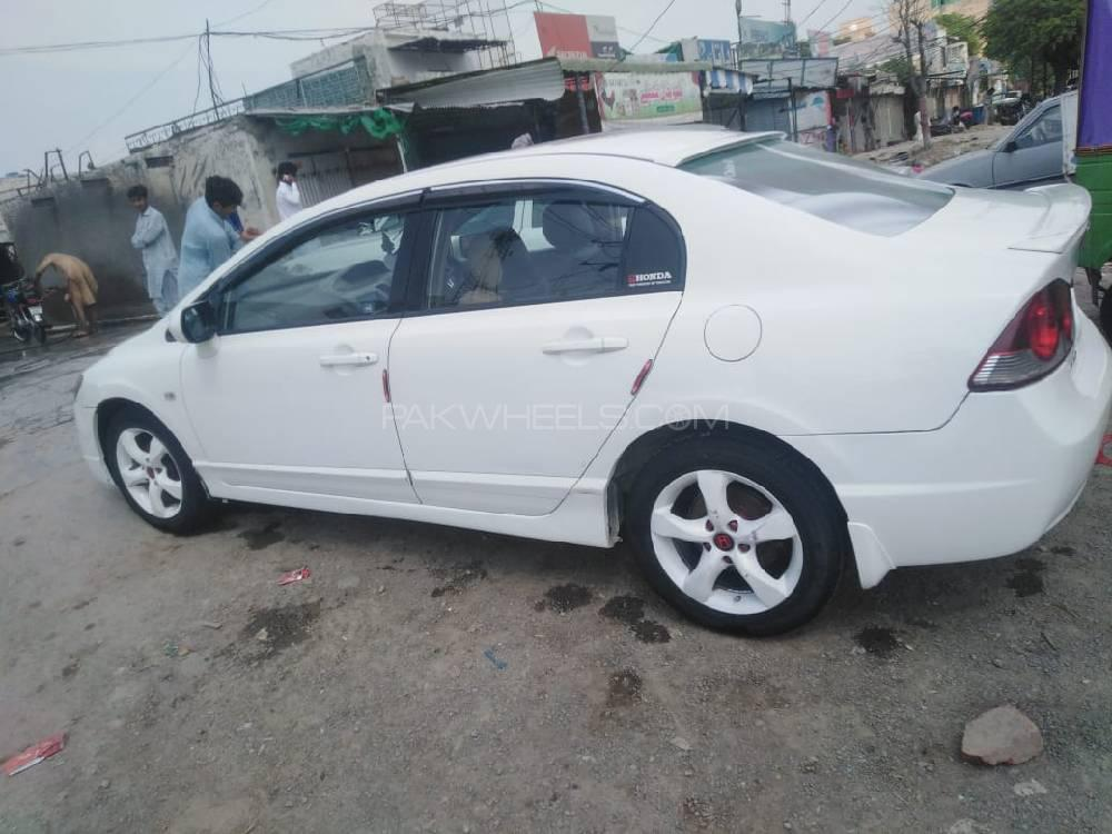 Honda Other 2008 Image-1