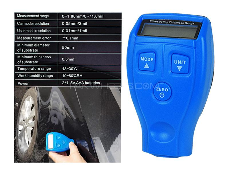 Digital Paint Coating Thickness Gauge Image-1