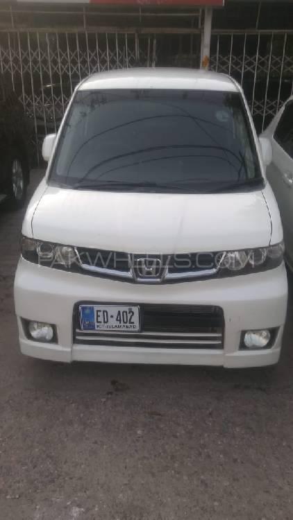 Honda Spike 2011 Image-1