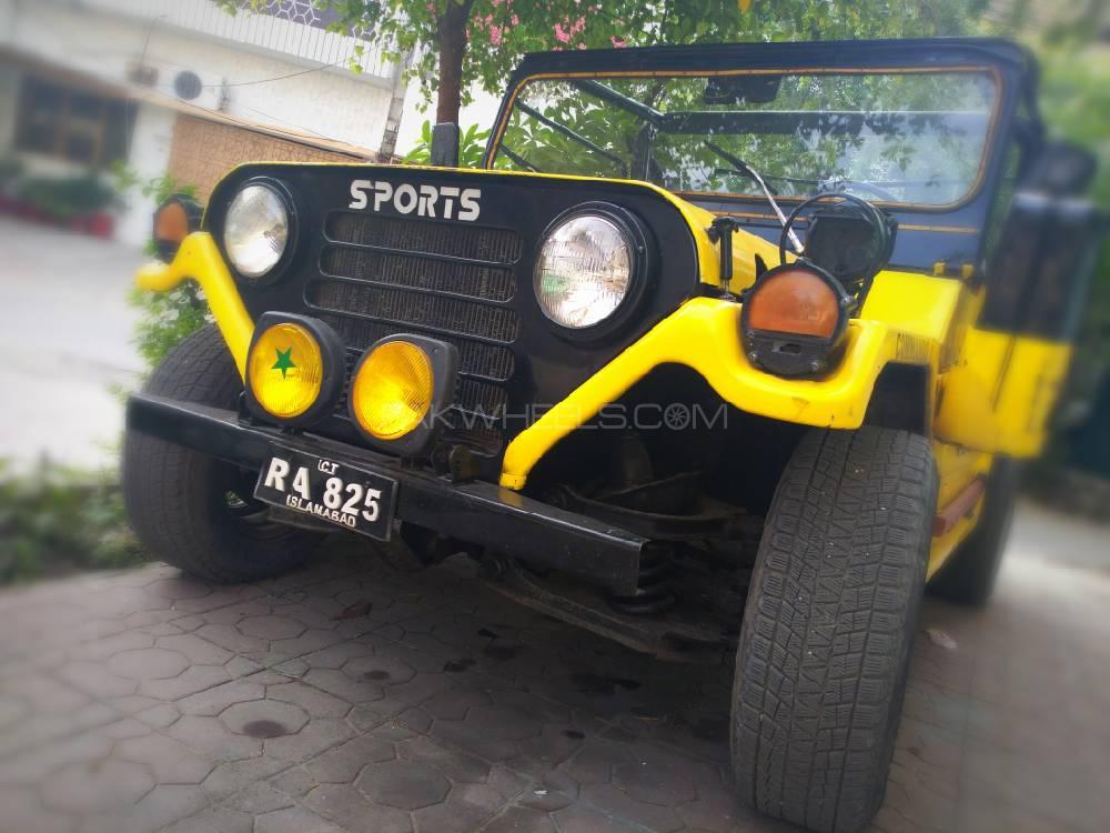 Jeep M 151 1981 Image-1