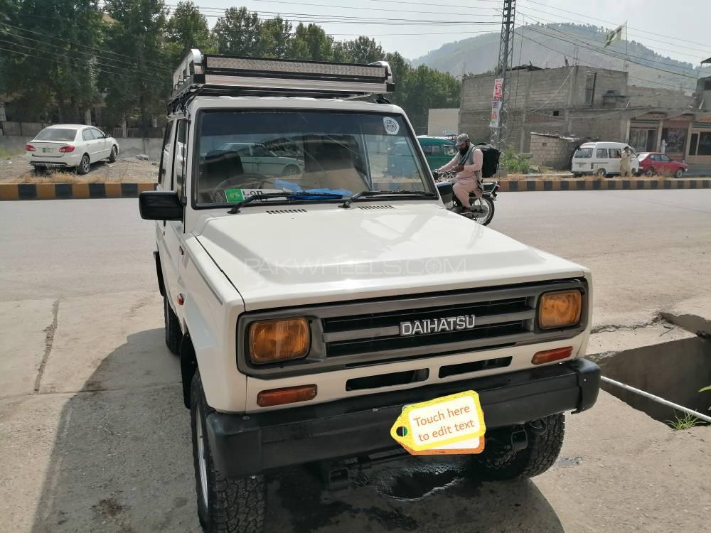 Daihatsu Rocky 1990 Image-1