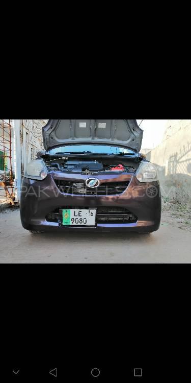 Daihatsu Mira ES 2012 Image-1
