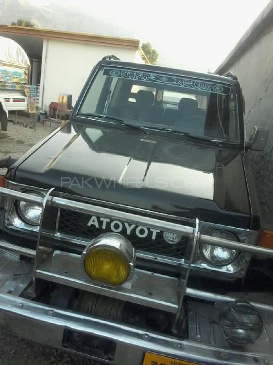 Toyota Land Cruiser RKR 1984 Image-1